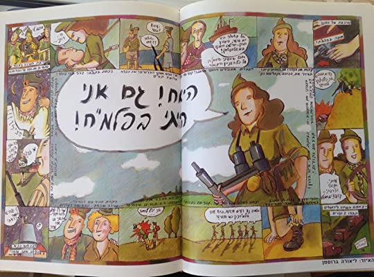 The Zionist Comic Book 6-- bookspoils