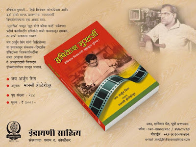 Jai Arjun Singh's Blog, page 6