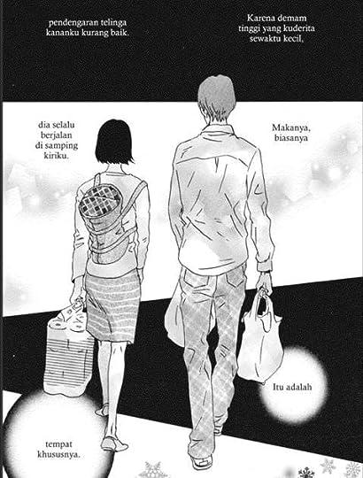 夏雪ランデブー natsuyuki rendezvous by haruka kawachi