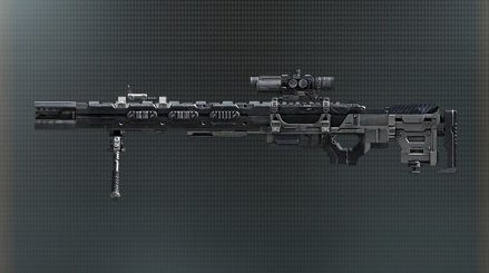 Image result for cod aw more rifle