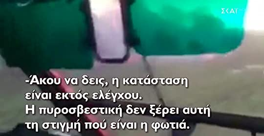 Σκληρό πυρήνα λεσβιακό βίντεο