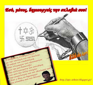 Apostolos Lymperidis's Blog, page 2