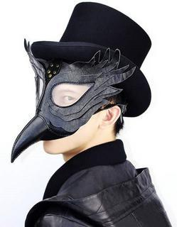 Men-Women-Black-PU-Leather-Gothic-Punk-Wings-Mask-Anime-Props-Co