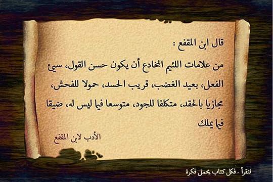FB-IMG-1580856069968