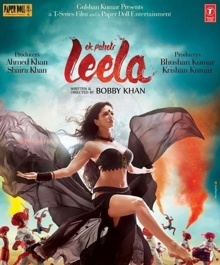 ek paheli leela full movie watch online free