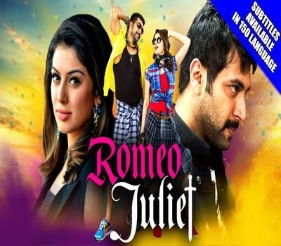 Architecture Management Construction Romeo And Juliet Dubbed In