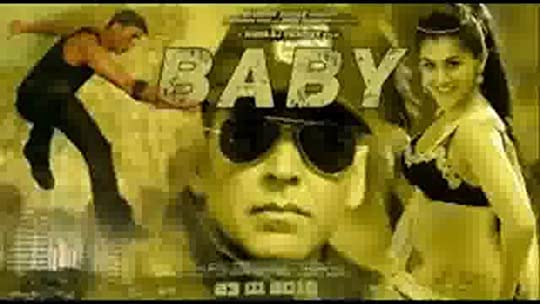 Yggdrasil Baby 2015 Hindi Dubbed Full Movie Download 720p Hd Showing 1 1 Of 1