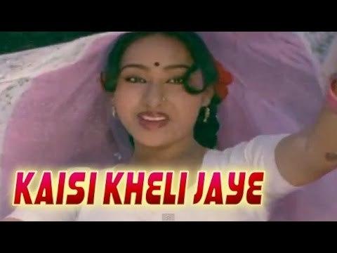 Moulin De Saint Lye Bhaiya Dooj Bhojpuri Film Download Showing 1 1 Of 1