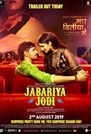 Spotnews Kahaani 2012 Hindi Movie Dvdrip 720p Showing 1 1 Of 1