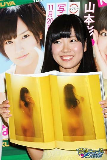 rika nishimura nude 1 rika nishimura nude1/nishimura rika nude\u0027/nishimura ...