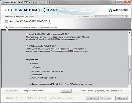 Mypillshop Autodesk Autocad Civil3d V2016 Win64 Iso Showing 1 1 Of 1