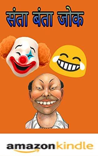 Noivos PNG and Noivos Transparent Clipart Free Download. - CleanPNG /  KissPNG