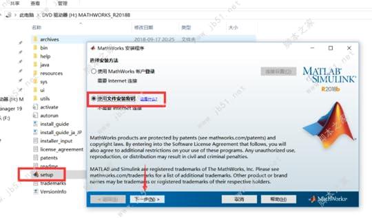 Download Matlab 2018a Full Crack 64 Bit