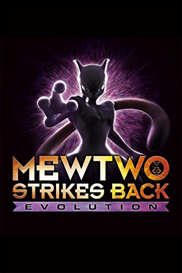 Csccentre Pokemon The First Movie Mewtwo Strikes Back Bdrip