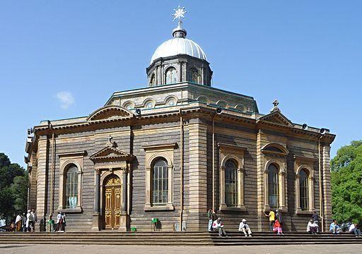 Katedrála sv. Jiří