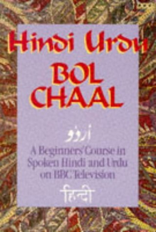 Hindi Urdu Bol Chaal: A Beginners Course In Spoken Hindi And Urdu On Bbc Television.  by  Gordon Wells