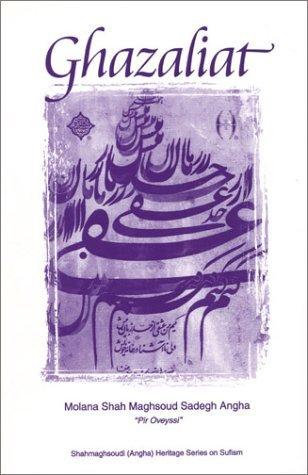 Ghazaliat: Shahmaghsoudi (Angha) Heritage Series on Sufism  by  Molana Shah Maghsoud Sadegh Angha