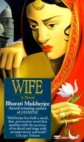 Wife Bharati Mukherjee