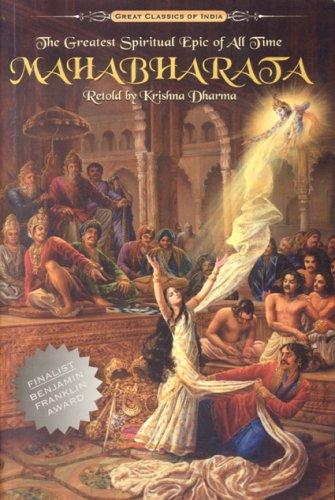 Ramayana  by  Krishna Dharma