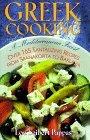 Greek Cooking: A Mediterranean Feast over 165 Tantalizing Recipes from Spanakopita to Baklava Lou Seibert Pappas