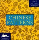 CHINESE PATTERNS W/CD-ROM  by  Pepin Van Roojen