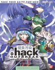 .hack(tm) Part 3: Outbreak Official Strategy Guide  by  Laura Parkinson