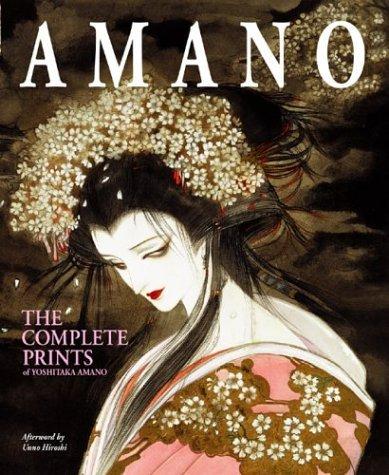 Amano: The Complete Prints Yoshitaka Amano