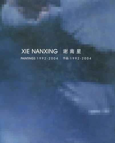 XIE Nanxing: Paintings: 1992-2004  by  Xie Nanxing