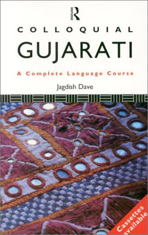 Colloquial Gujarati (eBook and MP3 Pack)  by  Jagdish Dave