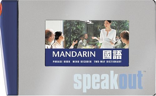 Mandarin Speakout  by  The Map Group