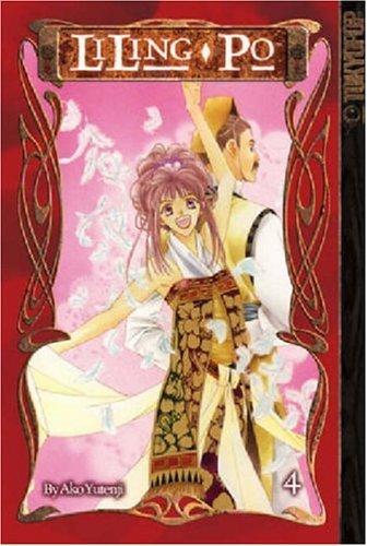 Liling-Po, Volume 4  by  Ako Yutenji