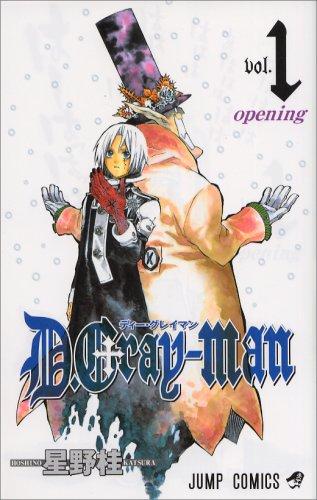 D.Gray-man 1  by  Katsura Hoshino