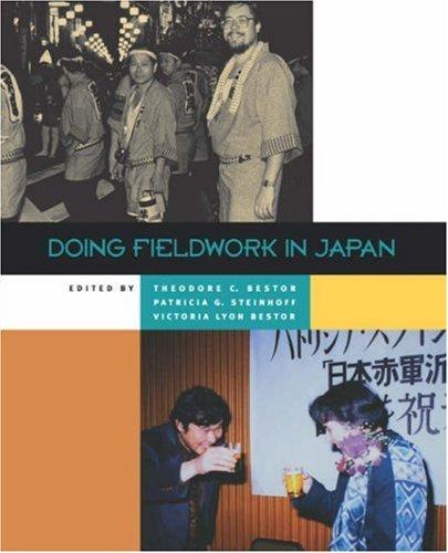 Bestor: Doing Fieldwork in Japan Pa  by  Theodore C. Bestor