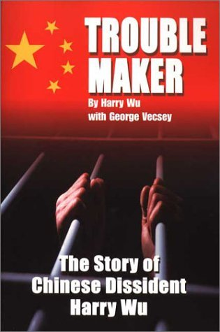 Troublemaker Hongda Harry Wu