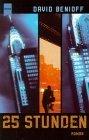 25 Stunden  by  David Benioff