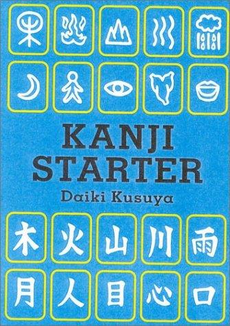 Kanji Starter  by  Daiki Kusuya