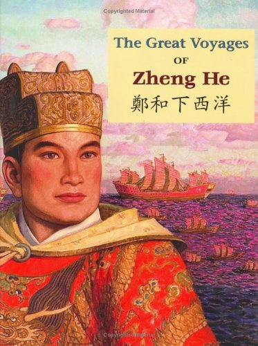 The Great Voyages of Zheng He: Traditional Characters Song Nan Zhang