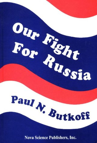 Genetic-Based Democracy: Rising Out of the Dark Age of Egalitaria[t] America.  by  Paul N. Butkoff