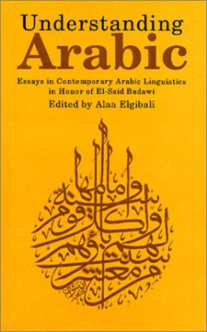 Understanding Arabic  by  Elgiball