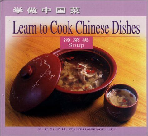 Soup: Learn To Cook Chinese Dishes Zhu Deming