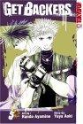 GetBackers, Volume 5  by  Yuya Aoki