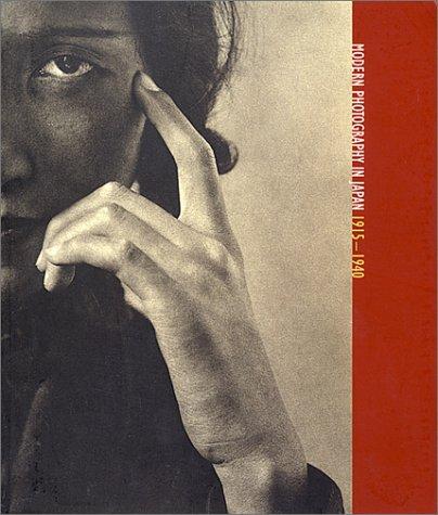 Modern Photography in Japan 1915-1940 Ryuichi Kaneko