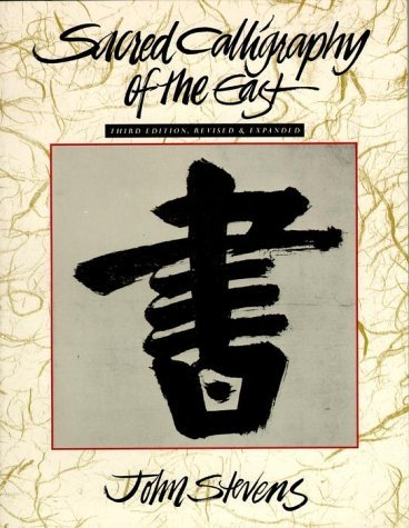 Sacred Calligraphy of the East John Stevens