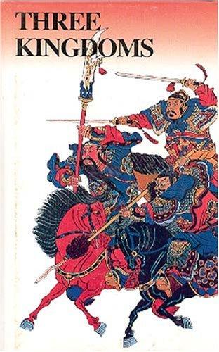 Three Kingdoms Luo Guanzhong