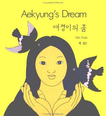 Aekyungs Dream  by  Rohmer Paek