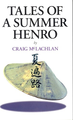 Tales Of A Summer Henro  by  Craig McLachlan