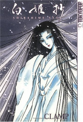 Shirahime-Syo: Snow Goddess Tales CLAMP