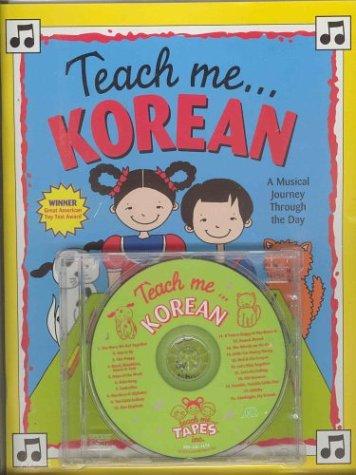 Teach Me English  by  Teach Me Tapes, Inc.