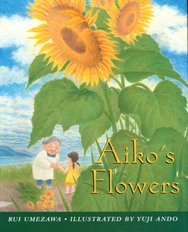 Aikos Flowers  by  Rui Umezawa