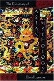 A Dictionary Of Asian Mythology  by  David A. Leeming